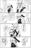 雨雲姉さんとわるさめちゃん(深海喫茶より)