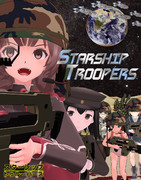 [MMD艦これ]スターシップ・トゥルーパーズ(1997年)