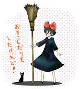 【魔女宅】きき【っぽいや~つ】