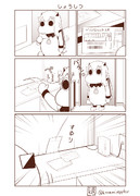 むっぽちゃんの憂鬱170