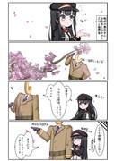 キュンネちゃんとお花見