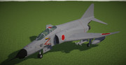 [配布]F-4EJ[Mcヘリmod]