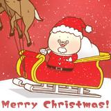 クリスマス・イブでした