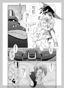 攻強皇國機甲 第25話 巡らない明朝!暴かれた裏切り者【002】