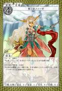 【GG】 獣王姫フィーゼ