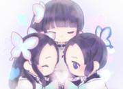 胡蝶三姉妹