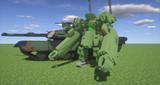 二式空間機動甲冑