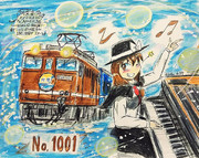 The 1st of thousandth ―No.1001―