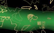 「桜のある風景 06」※線画・金色・背景緑色・おむ08899