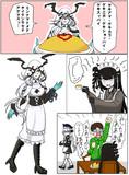 駆逐古姫「メイド喫茶: 80ポイント」