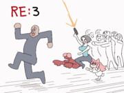 【GIFアニメ】RE3