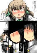 満潮型駆逐艦満潮33