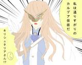 謎のカルデア仮面