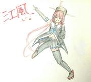 江風さんとお絵描き練習2