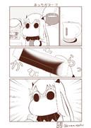 むっぽちゃんの憂鬱171
