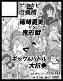 【サクカ】東方名華祭14(名古屋)申し込みました!