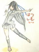 初霜さんとお絵描き練習2