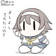 谷風 艦これワンドロ 200414