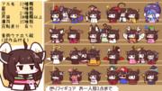 東北きりたん mini Deluxe (立ち絵)
