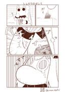 むっぽちゃんの憂鬱172
