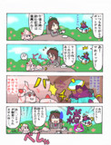 【ポケモン】愛が重いお茶会