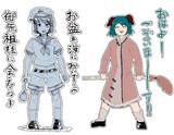 響子ちゃんとムラサキャプテンです