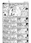 あんきら漫画『必要な外出』