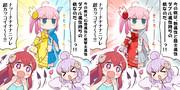魔法少女ダークネスフレッシュピーチW ルナトリガー・ヒートメタル