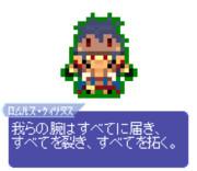 【ドット】ロムルス=クィリヌス