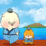 桜島の日でした
