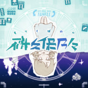 [GIFアニメ]森久保乃々を、シンデレラガールに。