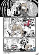 うちの鎮守府 2019秋イベ編 E4-5