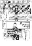 【仮面ライダーゼロワン】ハッピーバースデー