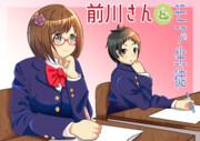 前川さんとモブ生徒