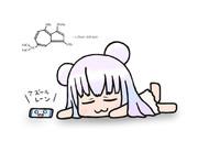 アズレンスルホン酸ナトリウム