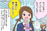 「ひとりぼっちの○○生活」美奈川らう誕生日記念作品