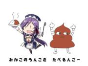 野々原美加子(たべるんごver.)
