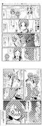 ●ヒーリングっど♥プリキュア第12話「レッツトレーニング」
