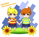 MOTHER3 14TH