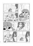 ひえーのカバン大爆発!