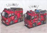 デフォルメ緊急車両 2