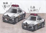 デフォルメ緊急車両 4