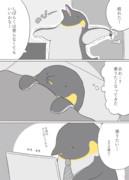 エンペラーじゃないペンギン6 乗りたくなる