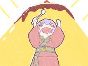 「ぷりーん!」