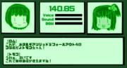 メタルギアソリッド×フォールアウト4のコラボ!
