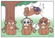 お猿さんごっこ第六駆逐隊