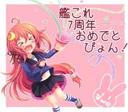 春のうーちゃん祭り2020!23ぴょん目