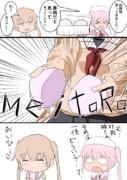 桜饅頭を割る(意味深)
