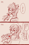 プチトマトが嫌いな天才。