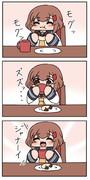 ただドーナツを食べる雷
